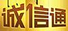 公交苹果手机亚博体育app官方下载厂家