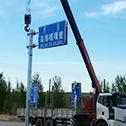 内蒙古高速路牌路亚博app官网下载