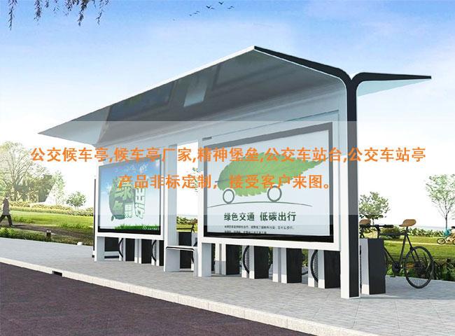 中式古典苹果手机亚博体育app官方下载HCT-14